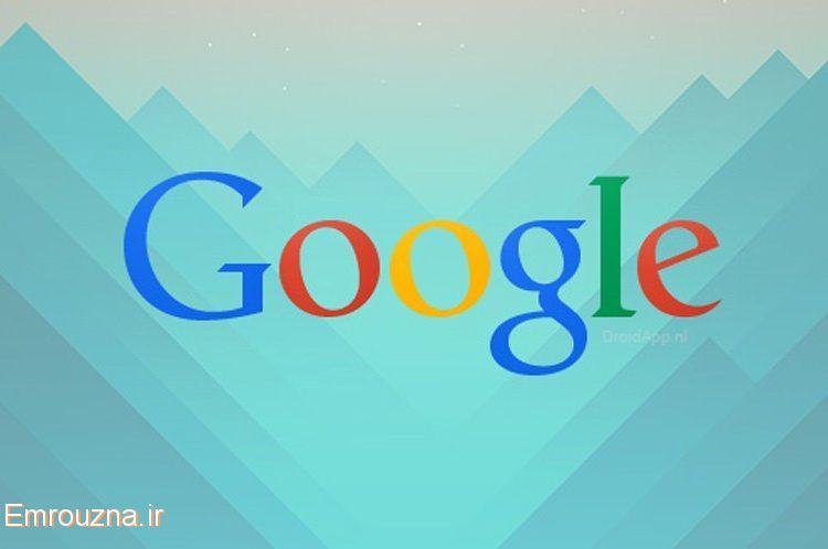 حساب گوگل در توییتر، تبلیغ کلاهبرداری بیت کوین را منتشر کرد