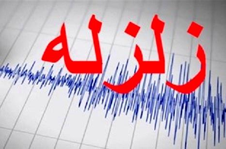 وقوع زلزله 6.5 ریشتری در کرمانشاه / تیم های ارزیاب هلال احمر به مناطق زلزله زده اعزام شده اند